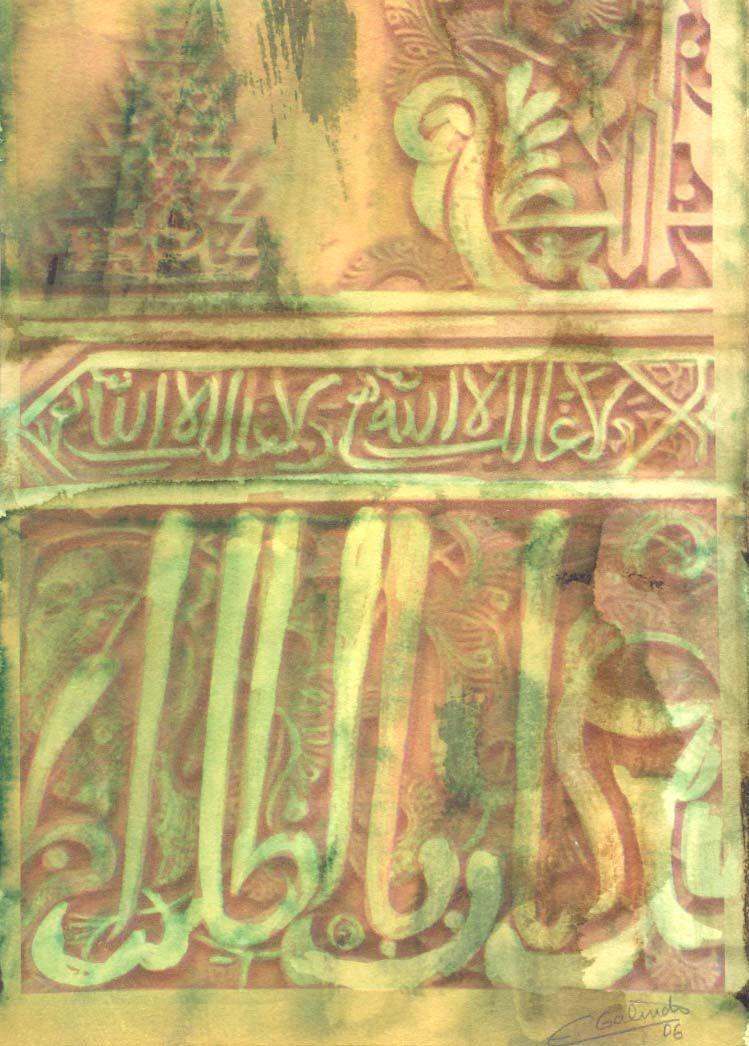 Grafía II