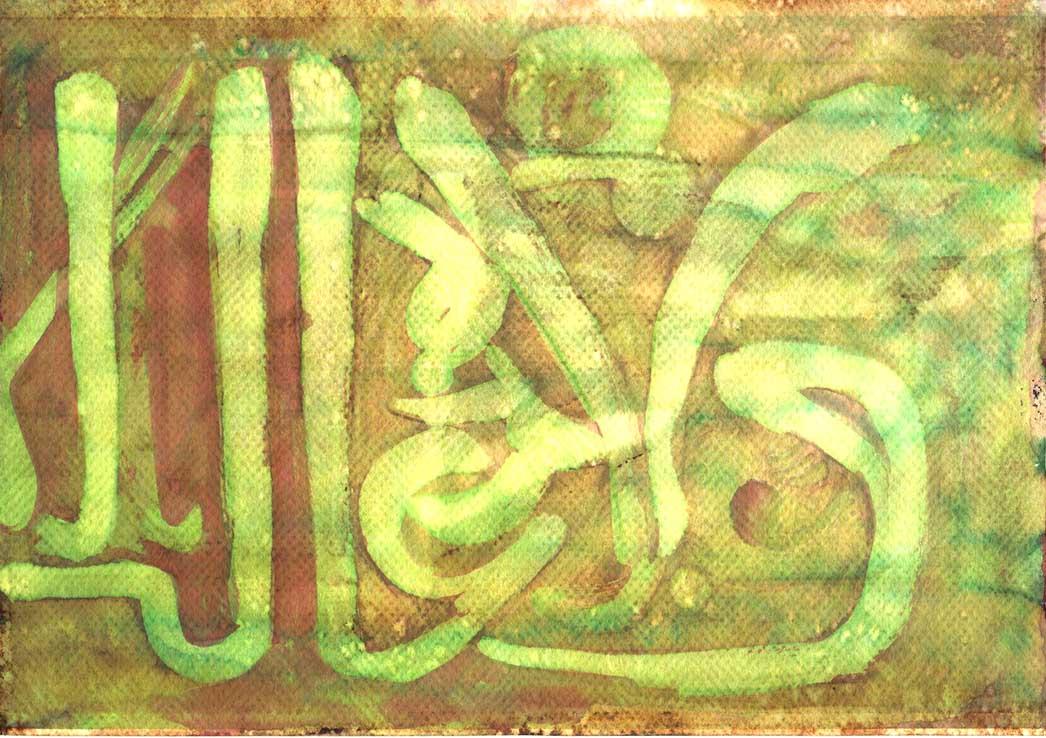 Grafía V