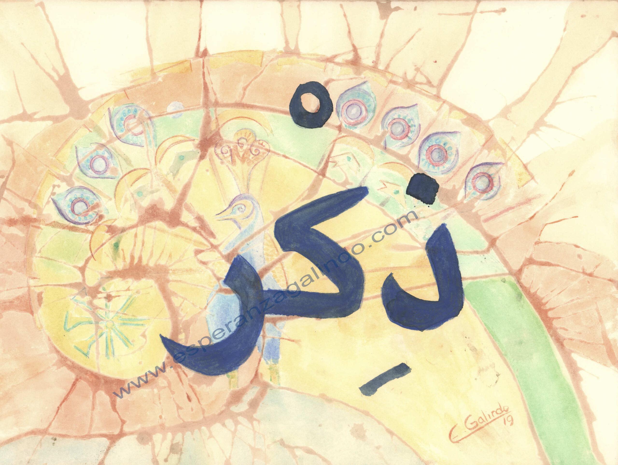 Ensemmble sufí